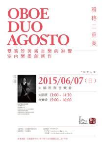 Oboe Duo Agosto 1